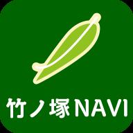 足立区竹ノ塚の地域情報ポータルサイト【竹ノ塚NAVI】